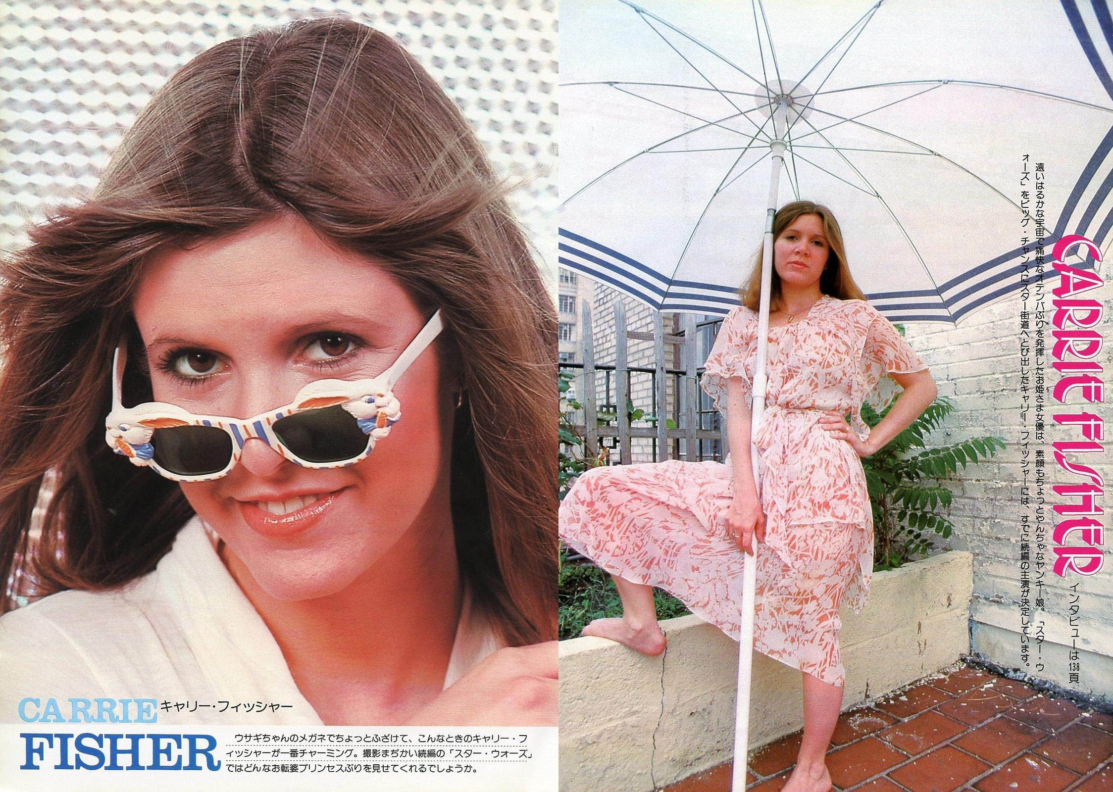 Carrie-Fisher-Feet-2106891.jpg