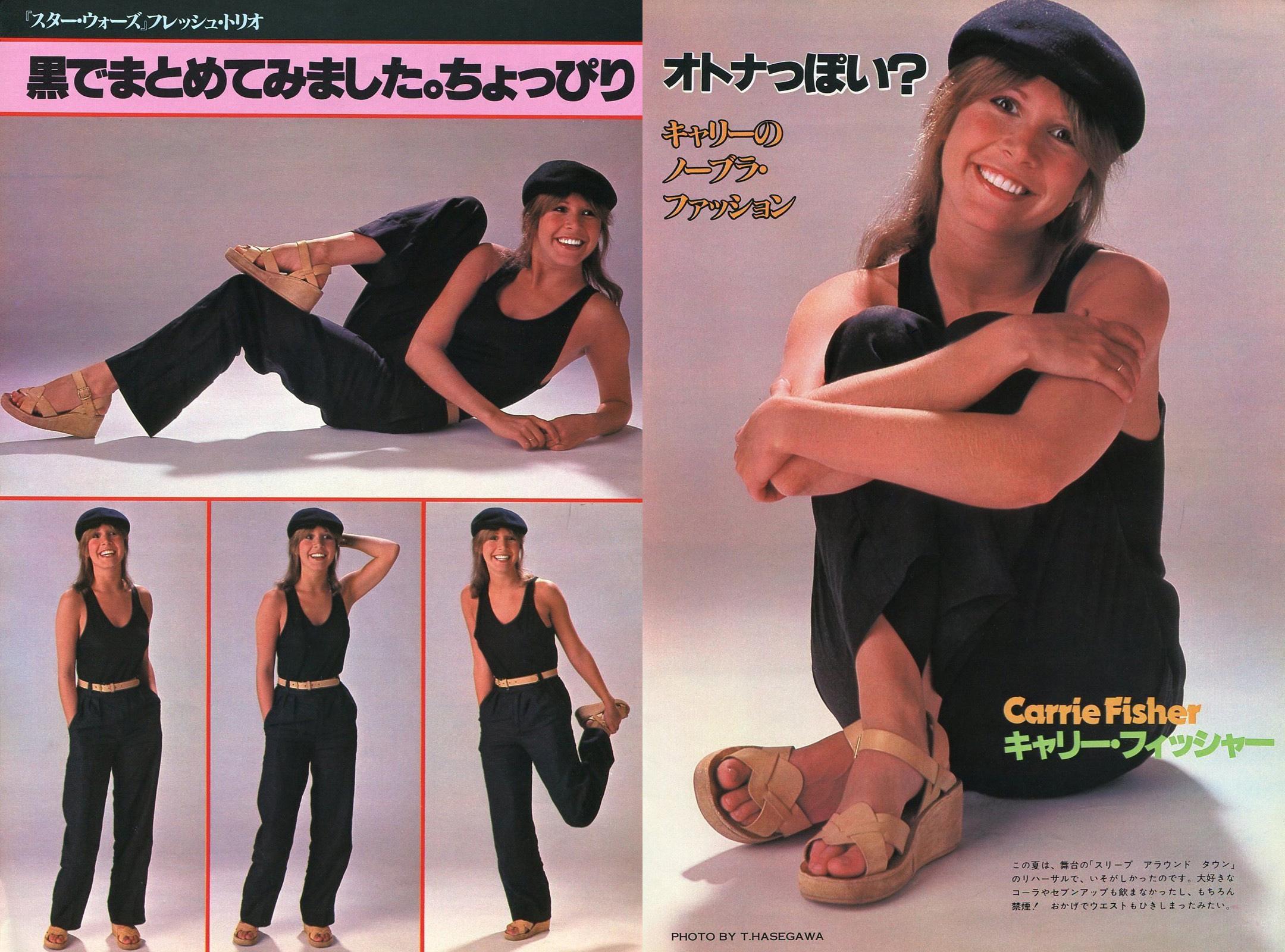 Carrie-Fisher-Feet-2106894.jpg